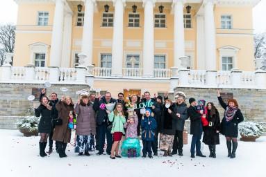 Свадьба в феврале Пушкин be8592cc