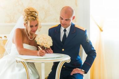 Свадебная фотография в СПб от свадебного фотографа Евгения Сомова - b501df29