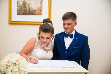 Дворец бракосочетания №3 - Пушкин - Фото №648
