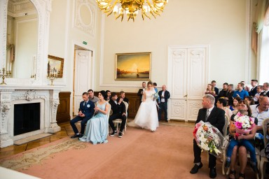 Дворец бракосочетания №1 - Фото №665