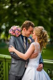 Свадебная фотография a8db8c47